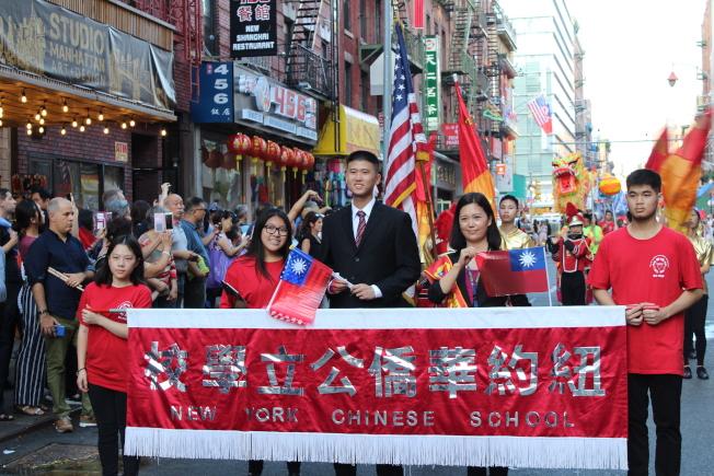 由紐約中華公所主辦的中華民國雙十國慶大遊行,10日下午在曼哈頓華埠進行。(記者張筠/攝影)
