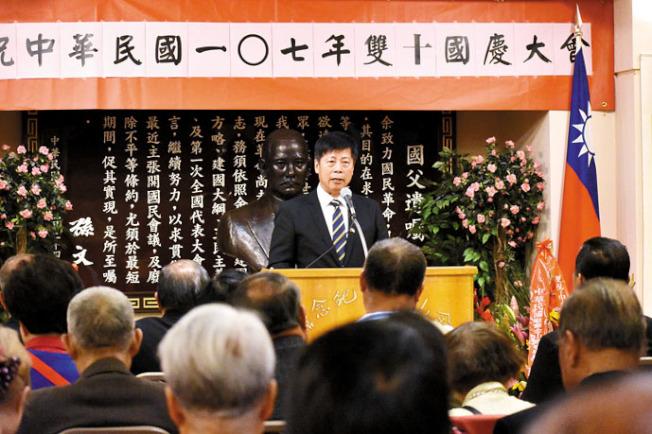 台北駐舊金山經文處處長馬鍾麟感謝各界對中華民國的支持。(記者李秀蘭╱攝影)