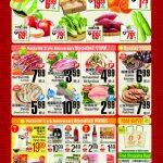 樂天廣場超市馬州Rockville分店10/12至10/18推出2週年開心大特價