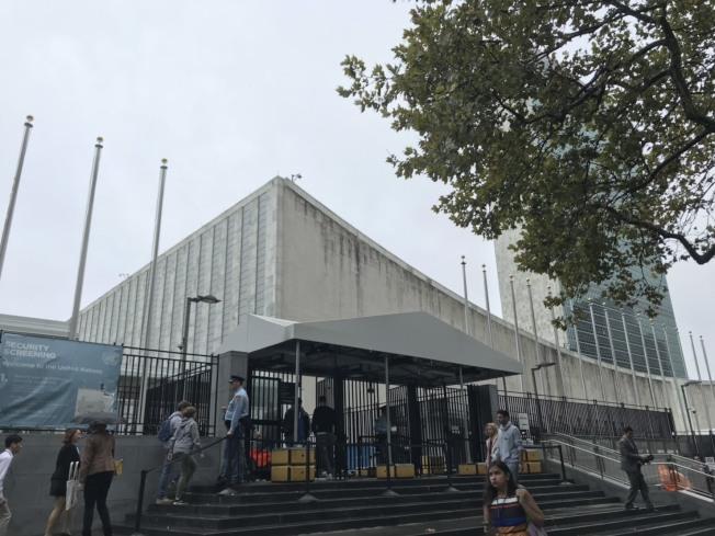 位於紐約的聯合國總部大樓。記者洪欣慈/攝影