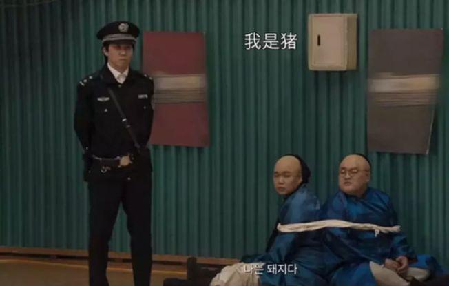 YG自製節目《YG戰資》讓兩個南韓保鑣打扮成清朝人,喊「我是豬」。(視頻截圖)