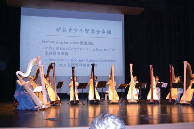 矽谷青少年豎琴合奏團作開場表演。(記者周喆/攝影)