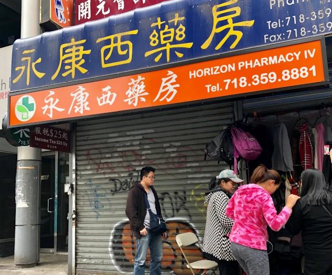 藥房遭遇搶劫後沒有營業。(記者朱蕾╱攝影)
