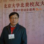 【華裔數學家】張益唐:數學落後 國家強不了