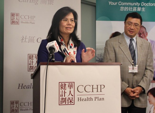 CCHP開放申請 中文熱線解惑