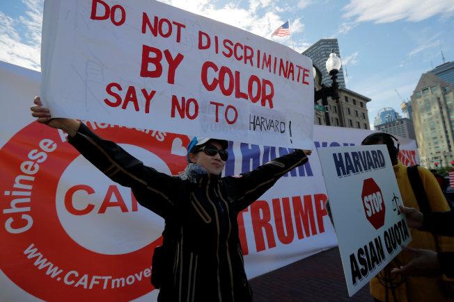 支持者14日參加在哈佛大學附近舉行的「人人教育平等美國夢大會」。(路透)
