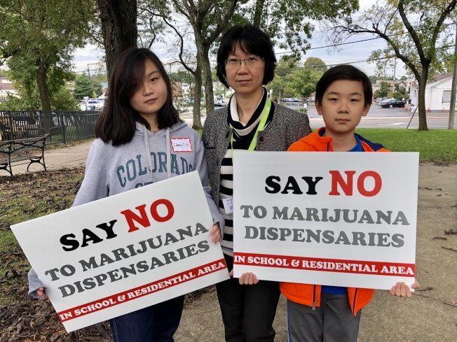 大麻藥房進駐 長島Manhasset居民說No