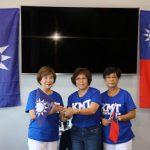 【支持九合一選舉】國民黨美南支部 助選授旗