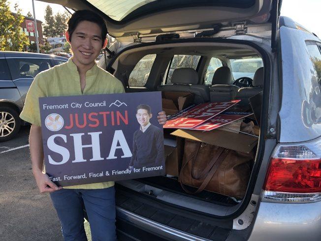 25歲沙鴻恩參選佛利蒙市議員 「議會該有年輕人聲音」