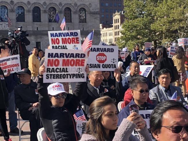 眾多示威者舉牌抗議哈佛大學招生歧視。(記者劉晨懿之╱攝影)