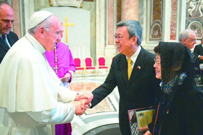 陳建仁:教宗2度問候蔡英文總統