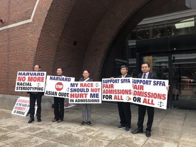 亞裔控告哈佛招生歧視案開審,部分SFFA華人支持者在法院前舉牌聲援。(記者劉晨懿之/攝影)