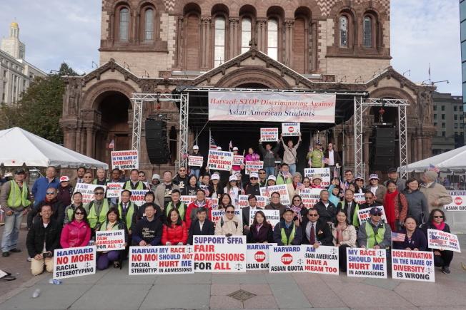 亞裔控告哈佛大學招生歧視一案目前在波士頓聯邦法院開審。灣區矽谷華人協會基金會組團聲援起訴案件,並參加波士頓市中心的示威聚會。(陸瀅供圖)