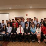 台灣旅館公會月會、理財講座