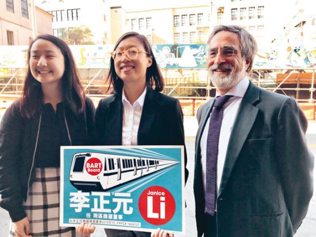 市議員佩斯金(右)與白蘭民主黨協會副會長陳麗鏵(左)在華埠中央地鐵車站工地前,公開為參選捷運董事的華裔候選人李正元(中)背書。佩斯金說,中央地鐵由已故社區領袖白蘭推動興建,白蘭生前致力推動華裔參政,可想像如果白蘭仍然在世,將大力支持李正元參選。 佩斯金和陳麗鏵一致說,李正元的參選政綱是為捷運系統增加雙語服務,推動為老人及兒童提供供免車資服務,這些服務對華人社區十分重要,華裔選民要投票支持李正元。(圖與文:記者李秀蘭)