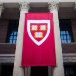 1995-2013年 哈佛亞裔錄取率最低