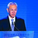 貿易摩擦 劉鶴:中美正接觸 心理影響大過實際