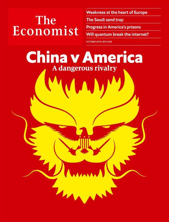 最新一期「經濟學人」以「中美對抗」(China v America)作為封面故事。(取材自臉書)