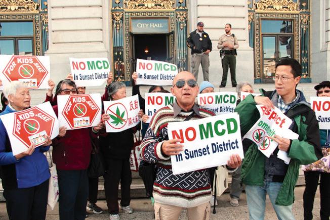 反大麻民眾抗議集會。(本報資料照片)