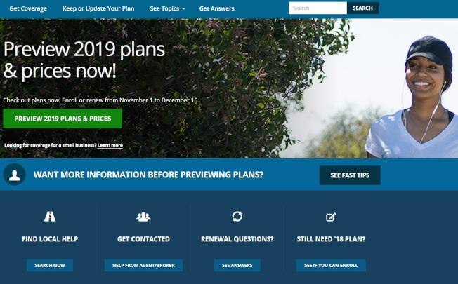 聯邦健保市場自11月1日開始受理新一年度投保申請。(聯邦健保網站)