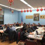 反華埠監獄  紐約中華公所加入NUBC抗爭到底