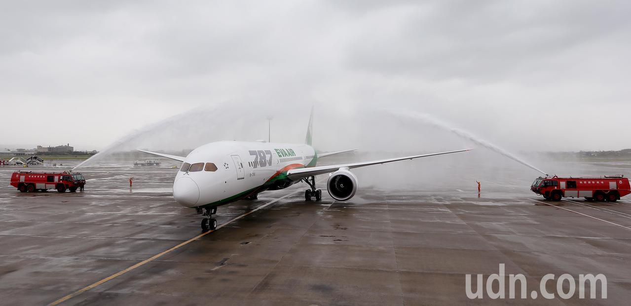 長榮航空波音787-9新機,4日下午2時由長榮航空董事長林寶水帶領的工作團隊飛回桃園機場,桃園機場公司消防隊派出消防車噴出水柱歡迎。記者陳嘉寧/攝影