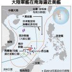 僅距41公尺!1張圖 看中美軍艦南海險相撞 美艦被迫改道