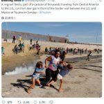 美墨邊界爆衝突  邊境人員對非法移民發射催淚彈