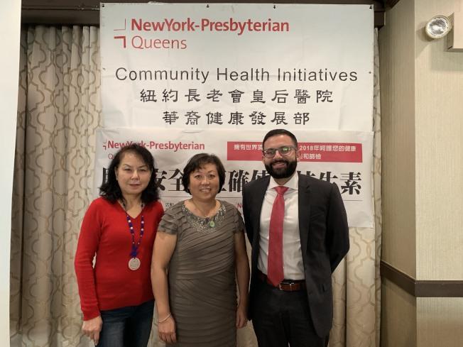 紐約長老會皇后醫院華裔健康發展部主任楊明德博士與Sandy Chang、George D. Rodriguez。(魏斯晨╱攝影)
