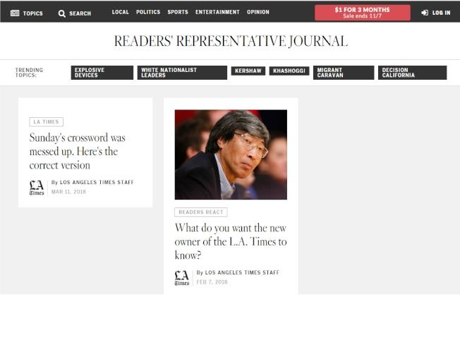 黃馨祥接手洛杉磯時報後,向讀者徵求意見。(LA Times)