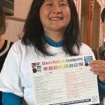 反麻領袖李愛晨:候選人是否收大麻獻金選民有知情權