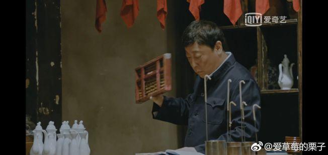 新戲角色最吸引倪大紅的地方就是「他不說話」。(取材自微博)