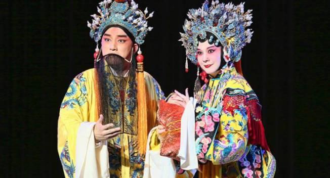 京劇入門專題講座