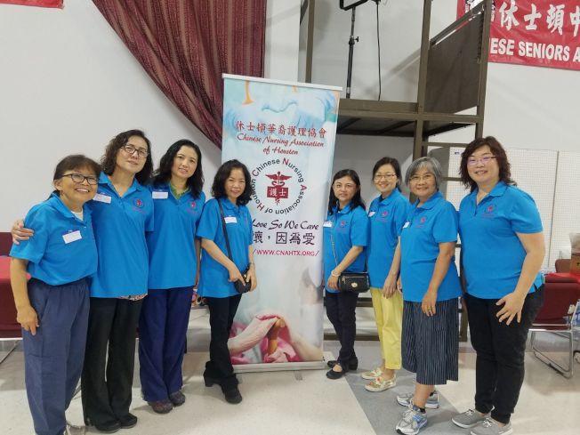 美國華裔護理協會