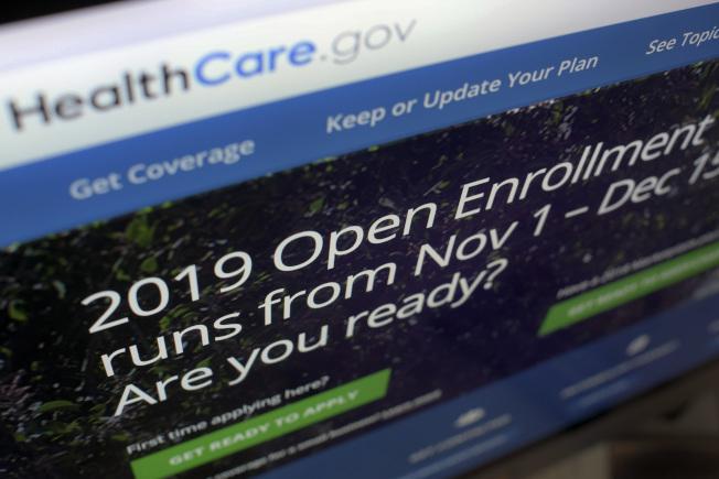 聯邦健保網站1日開放2019年度登記。(美聯社)