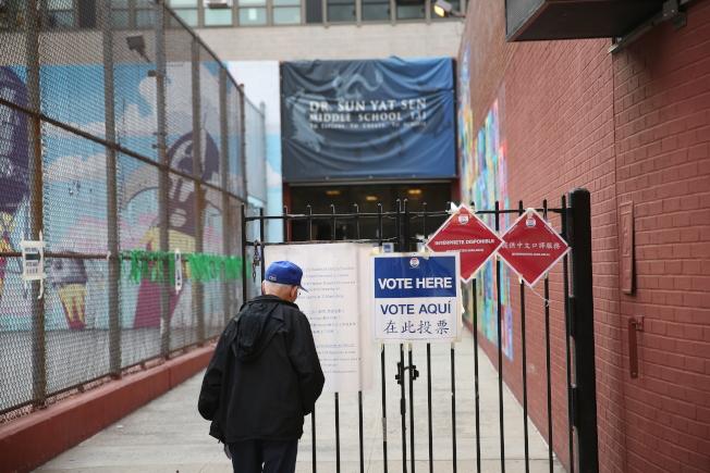 轄區涵蓋紐約市的聯邦檢察官辦公室開通普選日熱線,呼籲民眾投訴、舉報違規行為。(本報檔案照)