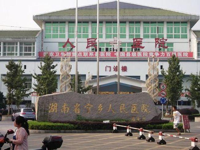 湖南寧鄉市人民醫院驚傳竊挖太平間遺體雙眼事件。(取材自寧鄉網)