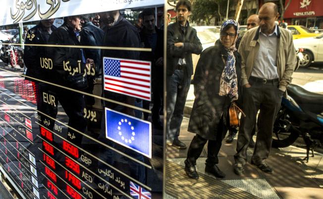 快讯:美国政府宣布 重启对伊朗所有制裁(图)