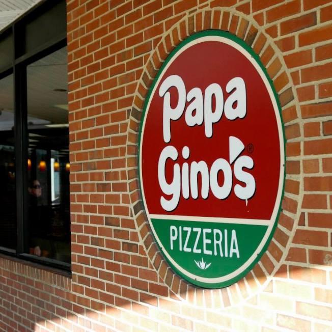 新英格蘭地區熱門連鎖餐廳Papa Gino's比薩餅店關閉數十家店面,總公司申請破產,且出售給私募公司。(取自Papa Gino's臉書)