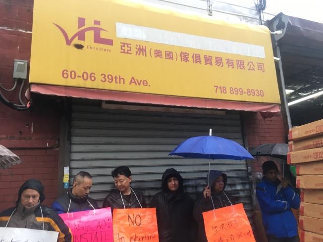 法拉盛勞工中心連同遭非法解雇員工,5日冒雨在鄭劍明店前舉牌抗議。(記者賴蕙榆/攝影)