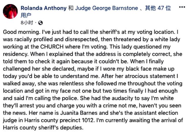 安東尼在臉書上描述事件的經過。(取自安東尼臉書)