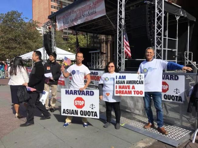 美國華裔平等權益協會參加哈佛案開庭前一天集會。(田正東/提供)