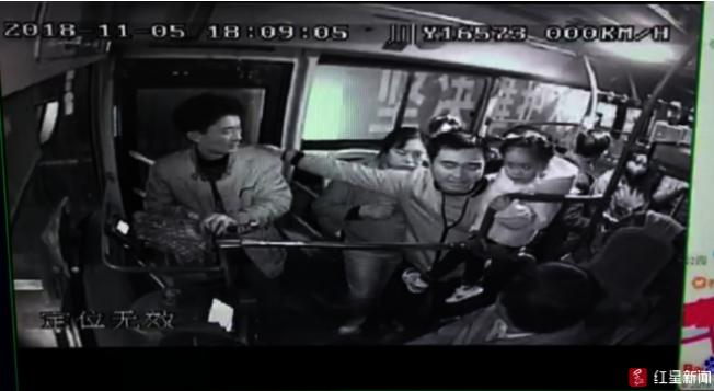 男子因站未到就想下車與司機發生言語衝突,竟抱著小孩想抓扯司機。(視頻截圖)