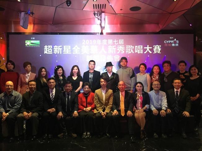 第七屆超新星全美華人新秀歌唱大賽啟動,前排右四為阮健華。(記者賴蕙榆/攝影)