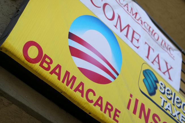 今年期中選舉,健保議題最獲重視,前總統歐巴馬的歐記健保可說是贏家。(路透)