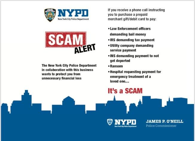 市警的防止电信诈骗宣传海报,提供社区民众谨防被骗。(警方提供)