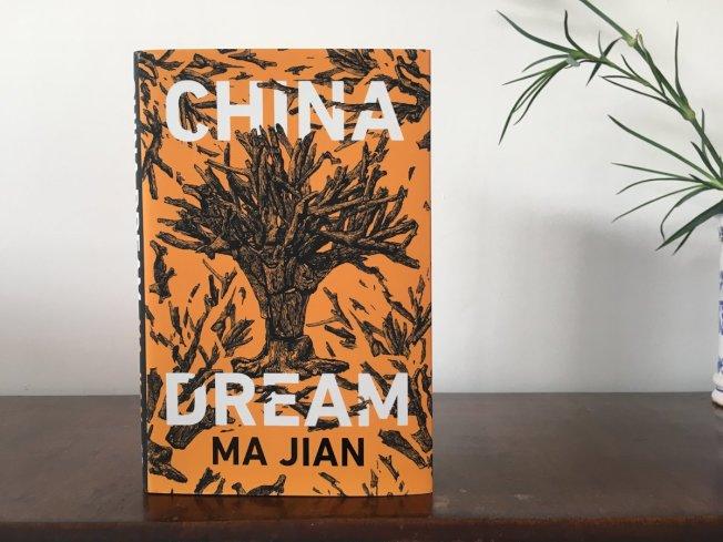 馬建著有《中國夢》一書。(取材自推特)