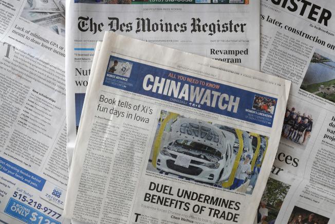 期中選舉時,中資在愛阿華州報紙登廣告,呼籲豆農注意貿易戰的影響,投票結果,反對貿易戰的候選人幾乎全部落選。圖為中資刊登的廣告。(美聯社)