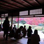 日本看看|紅葉季 看「地味」京都