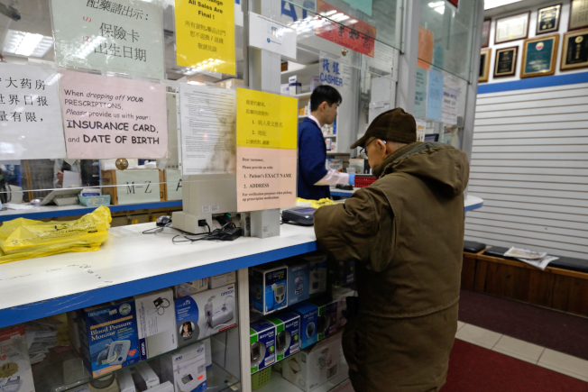 民眾可詢問藥房你的常用藥有沒有包在計畫中。(本報系資料照片)